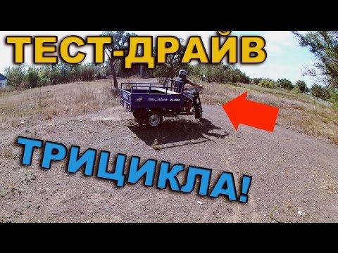 Мотоцикл кросс эндуро Dakar 250 видео 2 - YouTube