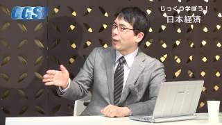 『じっくり学ぼう!日本経済』第4回バブル崩壊の最初の一歩は街金業者?...