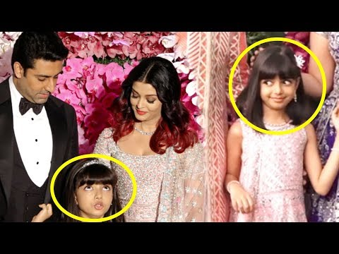 WATCH Aaradhya Bachchan CAREFULLY | Aishwarya Rai SHOUTS At Aaradhya Mp3