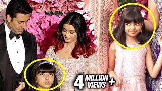 WATCH Aaradhya Bachchan CAREFULLY   Aishwarya Rai SHOUTS At Aaradhya