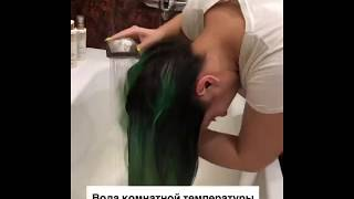 Как мыть волосы чтобы они были здоровы уход за волосами уход за яркими волосами