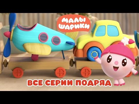 Малышарики - Новые серии - Пароход | Развивающие мультики
