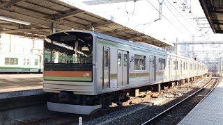 【長野配給】JR東日本205系3000番台川越車ハエ82編成  大宮