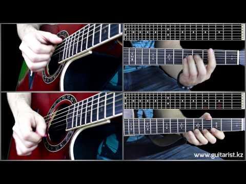 Sting - La belle dame sans regrets guitar lesson (Уроки игры на гитаре Guitarist.kz)