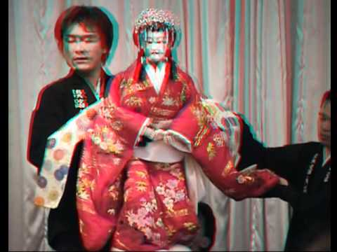 Japanese Puppet theater in 3D