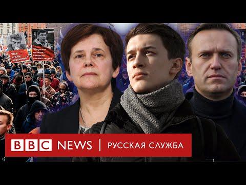 Как прошли марши памяти Бориса Немцова