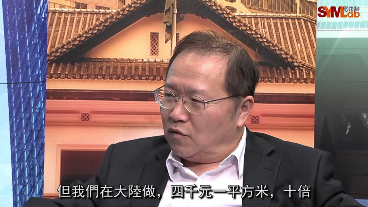 惠記集團與香港建築行業 - YouTube