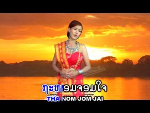ກຸຫຼາບແດງບໍ່ມີໃຫ້ Koo larb dang bor mee hai / ທອງດຳ ຄຳໂລ from YouTube · Duration:  4 minutes 18 seconds