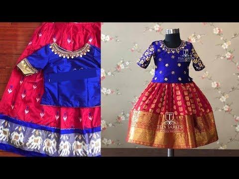 Heavy Border Kid's Lehenga Choli Designs
