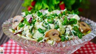 Наш любимый салат заиграл новыми красками