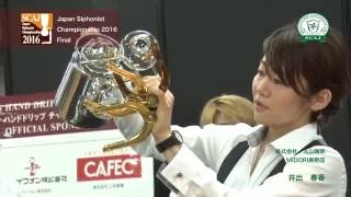 浅草(東京都立産業貿易センター・台東館)で行われた決勝の様子です。 ...