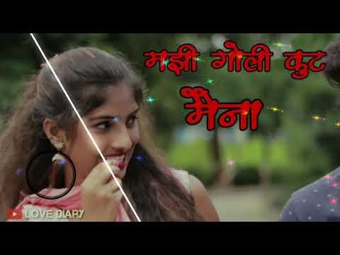 Mazi Geli Kut Maina Full Dj Marathi Songs