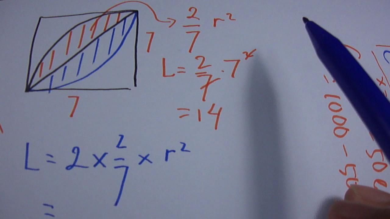 Menghitung Luas Lingkaran & Tembereng 10 - YouTube