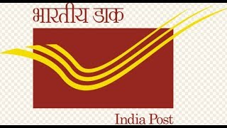 Get Tax FREE Interest & Tax Benefit on Investment via Post Office Public Provident Fund Account