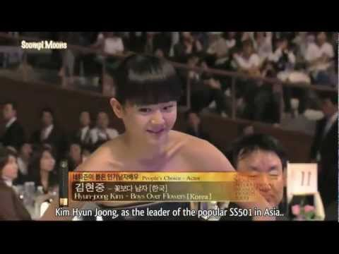 2009.09.11 Moon Geun Young @ Seoul Drama Awards Popular Actress Award (eng sub)