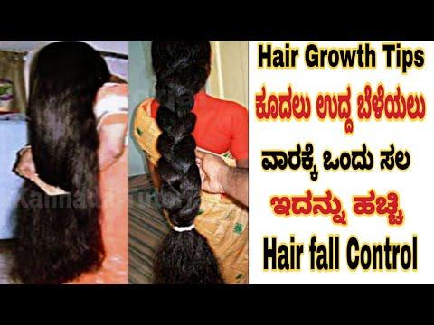 ಇದನ್ನು-ಹಚ್ಚಿದ್ರೆ-ನಿಮ್ಮ-ಕೂದಲಿನ-ಎಲ್ಲಾ-ತರದ-ಸಮಸ್ಯೆಗಳು-ಮಾಯ/herbal-hair-oil-for-fast-hair-growth
