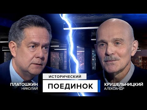 Смотреть Русская Америка: кто сдал Аляску врагу онлайн