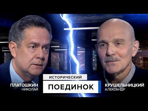 Русская Америка: кто