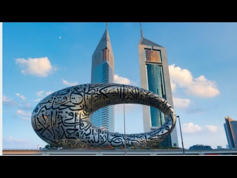 Look at the indro Dubai museum