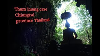 Tham Luang cave Northern Thailand