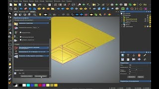 Видеоурок для начинающих по созданию УП(CorelDRAW 2017-ArtCam Premium 2018)