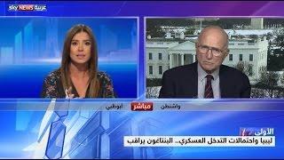 ليبيا واحتمالات التدخل العسكري.. البنتاغون يراقب