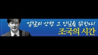락맨TV틈새음악힐링방송