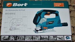 Електролобзик Bort BPS-650-Q - розпакування