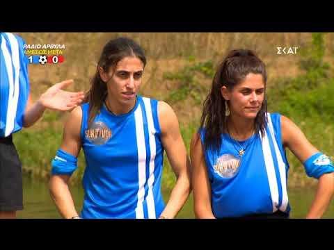 Survivor: Επεισόδιο στην αρένα! Η ένταση και ο διαπληκτισμός ανάμεσα σε Έλληνες και Τούρκους