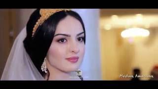 Богатая Чеченская свадьба 2016 Невеста просто  куколка❤