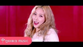 [M/V] THE UNI+ G (10시45분) - Cherry On Top - Stafaband