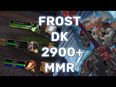 Frost DK 3v3 Arenas | 2900+ Rated | WoW Shadowlands PvP |