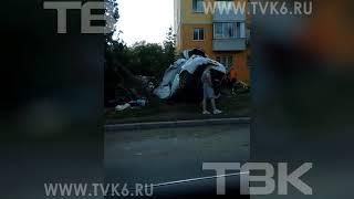 ДТП на улице Чайковского в Красноярске
