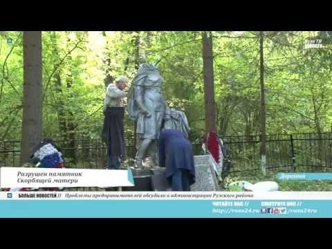 Исторические монументы и памятники Челябинска