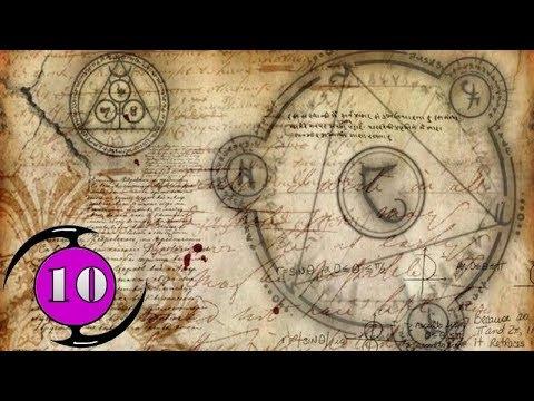 10 ตำราเวทย์ลึกลับ ใครบรรลุอาจได้ครองโลก / 10 Ancient Books That Promise Supernatural Powers
