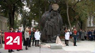 В Москве появился памятник медикам - Россия 24 