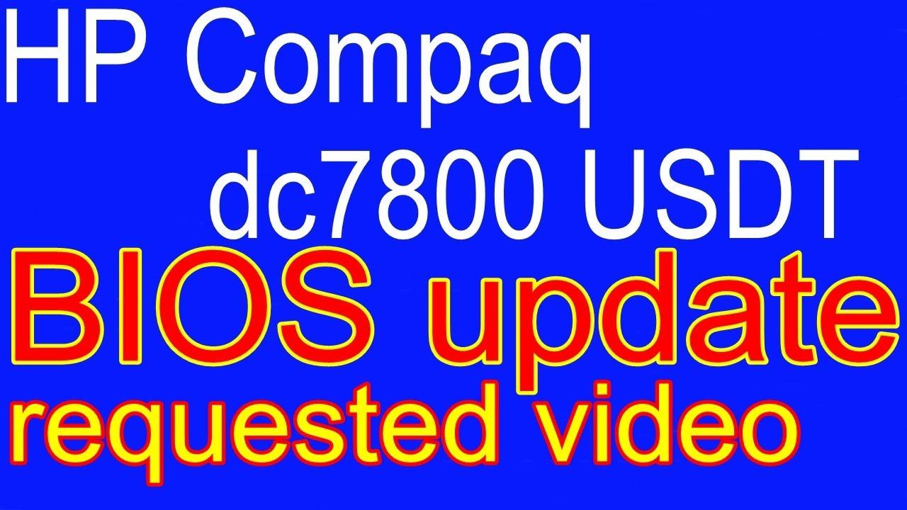 DRIVER HP COMPAQ DC7800 TÉLÉCHARGER AUDIO