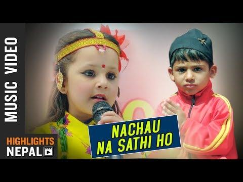 nachauna-sathi-ho---shreyasi-acharya-(child-singer)-|-nepali-song-2075-|-2019