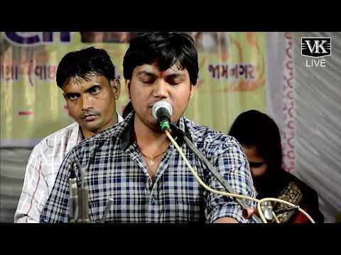 Devi Das Na Derbarma || Jugalbandi 2017 Suresh Raval Bhavesh  ||  Padana || Khavdl || Jamnagar||