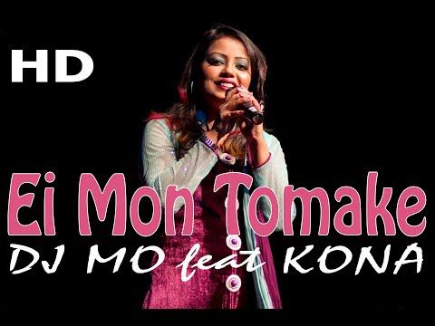 Dj Mo Mortuza feat KONA    Ei Mon Tomake Dilam