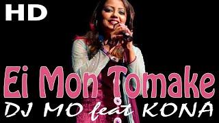 Dj Mo Mortuza feat KONA | Ei Mon Tomake Dilam