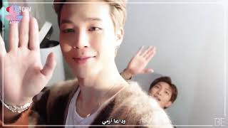 BTS (방탄 소년단)BE Comeback Countdown arabic sub مترجم عربي