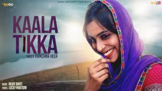 Kaala Tikka - Ramzana Heer ||  Latest Punjabi Songs 2016 ||  GUGU Records