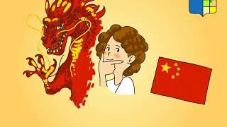 Психология Востока: Китайское направление