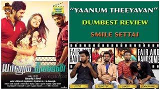 Yaanum Theeyavan Movie Review | Ashwin Jerome, Raju Sundaram | Dumbest Review | Smile Settai