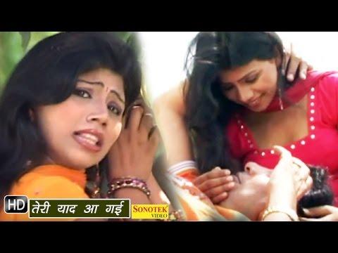 Teri Yaad Aa Gai | तेरी याद आ गई | Haryanvi Romantic Songs | Sonotek