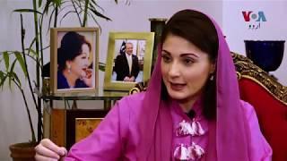 Voice of America full interview with Maryam Nawaz Sharif