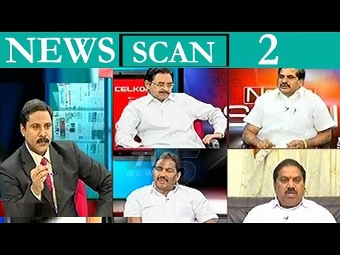 "Special Debate On Major Issues For ""AP Land Acquisition"" 