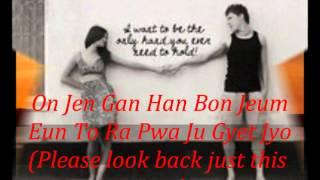 Download Video Saranghamnida (I love you) with lyrics Astrid feat Tim hwang MP3 3GP MP4