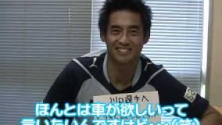 Jリーグ特命PR部女子マネージャーの足立梨花さんから川口能活選手へ...